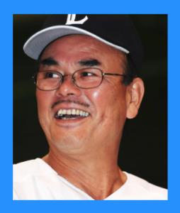 倉持明アデランスアートネーチャー