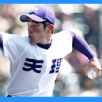 天理のエース斎藤佑羽は身長166センチ!ケガ(骨折)からの復帰に期待