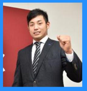 金伏ウーゴ巨人獲得トライアウト育成選手
