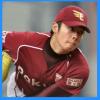 松井裕樹がスライダー投げない理由。契約更新ではプレミア12は関係なし?彼女の存在とアナとの噂