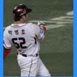 朴炳鎬(パク・ビョンホ)の2015年の成績的にメジャー挑戦や年俸は?大谷翔平は若すぎた・・・