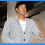 大谷翔平の好投で韓国完封。最速161キロに高めのフォークが冴えた!私服も大人になった?