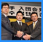 呉昇桓引退年俸推移