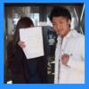 井上尚弥の結婚相手の「咲弥」。かわいい嫁の写真(画像)が見たい?常に次戦が気になるカリスマ性