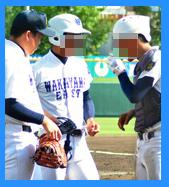 和歌山東野球部米原監督