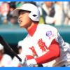 岡本和真がウインターリーグ(台湾)ですごい成績!契約更改(2016年)となんJ(2ch?)での話題性