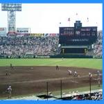 2016年度春の選抜(センバツ)高校野球甲子園への出場校が決定!第88回の選出校一覧と注目校と予想(優勝候補は?)