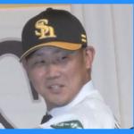 松坂大輔の現在(2016年)の成績への期待度。嫁はワールドカップから支えた方。(さげまんではない)