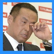 松中信彦引退会見言葉理由発言2016移籍先オファーなし