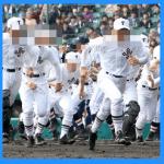 土佐高校野球部の「全力疾走」。センバツメンバーの出身中学と変わったユニフォーム・・・