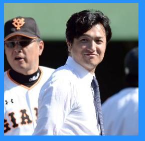 高橋由伸監督悪目立ちかわいそう意味理由コメント高木京介