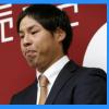 高木京介の謝罪会見。愛甲猛氏ツイッターでコメント。怪我が原因でオープン戦絶望的だった背景。契約更改と年俸。今後の処分は?