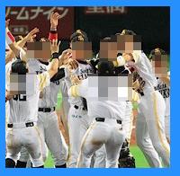 プロ野球高年俸ソフトバンクホークス金満野球