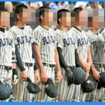 敦賀気比(野球部)メンバーの出身中学&シニアボーイズ2016。山崎楓一郎でセンバツ優勝へ!ドラフト候補の意地