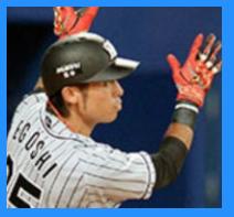 江越大賀阪神2016成績予想ホームラン打率