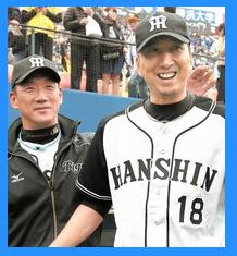 藤川球児先発勝利評価なんJ背番号年俸2016成績
