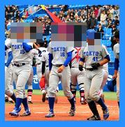 東京大学野球部新入部員出身校就職先