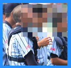 東海大相模野球部遠藤裕也進路現在東海大学退部退学中退