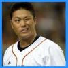 村田修一の成績予想(なんJ)と年俸推移。タバコは吸っているのか?