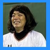 高木勇人彼女画像ツイッター結婚嫌い