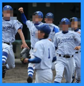 平塚学園野球部メンバー出身中学熊谷拓也法政