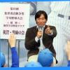 松井秀喜に第2子誕生(次男)。誕生日と名前は?第一子の画像はどこ?