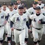 英明高校野球部メンバー2018(出身中学)。千原主将と黒河竜司投手(注目選手)